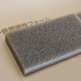 難燃性ウレタン 幅広 スポンジ 灰色(グレー)