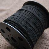 合皮 紐 90m・黒色(ブラック)