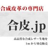 エクセーヌ SAシリーズ(壁装用・紙裏タイプ)