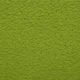 旭化成 REGA TypeA 黄緑色(ライトグリーン)