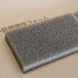 難燃性ウレタン スポンジ 灰色(グレー)