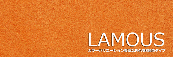 旭化成ラムース