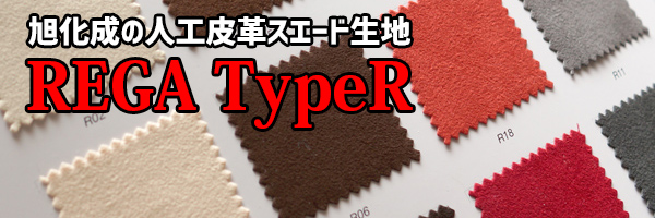 REGA Type R